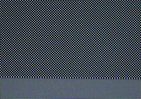 Pixelgenau